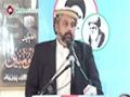 [سیمینار : یمن کی صورتحال] Speech : Janab Hamid Raza - 4, 5 April 2015 - Urdu