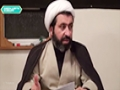 [09] Lecture Topic : Islamic Theology - Sheikh Dr Shomali  - 10.12.2014 - Part 01 - English