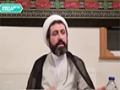 [10] Lecture Topic : Islamic Theology - Sheikh Dr Shomali - 17.12.2014 - English
