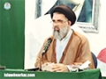 Gulami Say Nijat ka Rasita az Kalam-e-Allama Iqbal (ra) - Ustad Syed Jawad Naqvi - Urdu