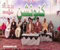 [Clip] Defination of ilm e kalam - H.I Jawwd Naqvi - Urdu