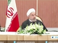 [24 April 2015] President Rouhani: Terrorist groups created to tarnish image of Islam - English