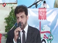 [MWM Convention 2015] شہید باقر الصدر : Br. Waqar - 4, 5 April 2015 - Urdu