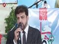 [MWM Convention 2015] شہید باقر الصدر : Br. Waqar - 4, 5 April 2015 - Urdu