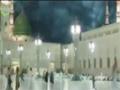 يا حبيب الله، يا رسول الله   نشيد جميل   بصوت الشيخ حسين الأكرف - Arabic