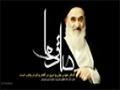 مستند - تفرقه جدید - Farsi