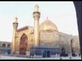 Ghazi kay Alam Ko-Sachey bhai -Noha Urdu