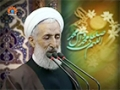 [24 April 2015] Tehran Friday Prayers | حجت الاسلام صدیقی - Urdu