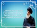 Where to Begin Your Ascension to God   Ayatollah Sayyid Fateminiya [Eng Sub]