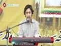 [سیمینار : شہید محمد علی نقوی، شیہد سبطِ جعفر] Kalam : Br. Abuzar - Urdu