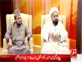 *Channel 92* [Talk Show : Subhe Noor] H.I Amin Shaheedi - Part 03 - Urdu