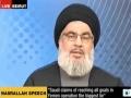 Sayed Nasrallah on Recent Developments Yemen, Iraq, Syria - 05 05 2015 - English