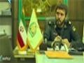 [04] Irani Serial - Mikaeil | میکائیل - Farsi