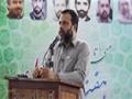[Seminar : Hafta e Shuhada] Topic : Shaheed Mutahari - Br Naqi Hashmi - 01 May 2015 - Urdu