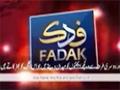 استعماری شیعہ - مکمل ویڈیو - Urdu