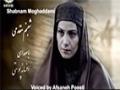[08] [Serial] Jalaloddin - مجموعه جلالالدین - Farsi sub English