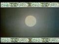 Hai Hussaina - Urdu Noha iso 2004