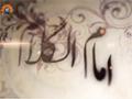 کلام معصوم علیہ السلام - Urdu