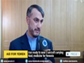 [13 May 2015] Iranian humanitarian cargo ship on way to war-torn country - English