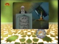 Friday Sermon - Ayatollah Jannati - Hafta-e-Basij - 28th Nov 2008 - Urdu