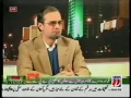 Mumbai Incident - The Real Story - By Zaid Hamid - Part 4 of 4 - 29th Nov 2008 -  Urdu