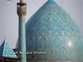 The Horizon Magazine - Imam Mosque in Isfahan – English