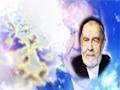 [143] همه موجودات در قبضه قدريت الهي - زلال اندیشه - Farsi