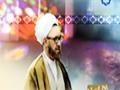[145] راز تحول انسان - زلال اندیشه - Farsi