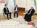 IRAN WORLD CHAMPION OF TAEKWONDO ENGLISH 2015-ENGLISH NEWS