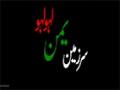 سرزمین یمن لہو لہو - Urdu
