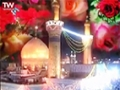 [Nasheed] Birthday Of Imam Hussain (A.S) - farsi