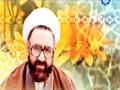 [147] ویژگی های اهل ایمان - زلال اندیشه - Farsi