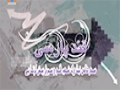 [23] Short Documentary - Qanad Paarsi | قند پارسی - Urdu