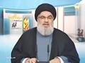 السيد حسن نصرالله | الذكرى السنوية للإنتصار - Arabic