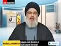 Sayed Nasrallah on Resistance & Liberation Day - 25/5/2015 - English