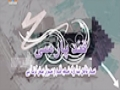[24] Short Documentary - Qanad Paarsi | قند پارسی - Urdu
