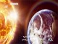 [04] Creation of the world مستند داستان آفرینش جهان - Farsi