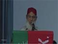 [Seminar : Yume Mustafa (S.A.W)] Speech : Janab Asadullah Bhutto - Dawoood University - Urdu