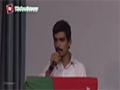 [Seminar : Yume Mustafa (S.A.W)] Naat : Br. Ameer - Dawoood University - Urdu