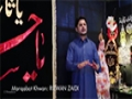 [Manqabat 2015-16] Tere Zahoor Kay Bad - Br. Rizwan Zaidi - Urdu