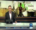 [30 May 2015] Silence of world powers on Yemen war blatant double standard - English