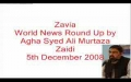 [Audio] - 5th Dec 08- Zavia International News Analysis by  Agha A.M.Zaidi-Urdu