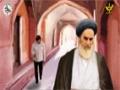 عبد صالح | معلم اخلاق - Farsi & Urdu