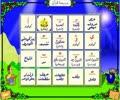 [06] Madrasa e Quran - EI ki awaaz - Urdu