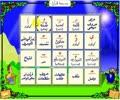[07] Madrasa e Quran - Oo ki Awaaz - Urdu