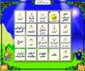 [08] Madrasa e Quran - Sukoon Jazm - Urdu