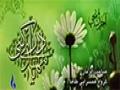 [Nasheed] Imam Mahdi (AS) - Farsi
