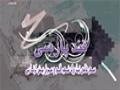 [30] Short Documentary - Qanad Paarsi   قند پارسی - Urdu