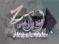 [31] Short Documentary - Qanad Paarsi   قند پارسی - Urdu