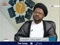 سوال غیر مسلم مسجد بنانے میں مالی مدد کرسکتا ہے - Urdu